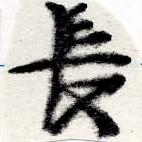 HNG022-0670