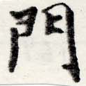 HNG022-0671