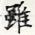 HNG022-0679