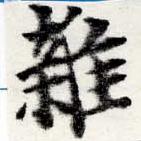HNG022-0680a