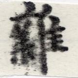 HNG022-0680b