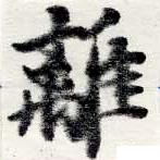 HNG022-0681