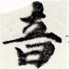 HNG022-0685