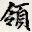 HNG022-0687