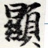 HNG022-0689