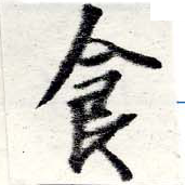 HNG022-0690a