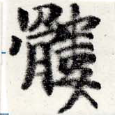 HNG022-0698