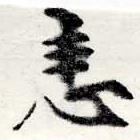 HNG022-0715a