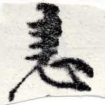 HNG022-0715b