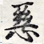 HNG022-0717a