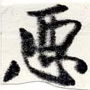 HNG022-0717b