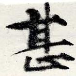 HNG022-0723a