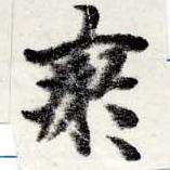 HNG022-0725a
