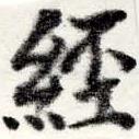 HNG022-0729a