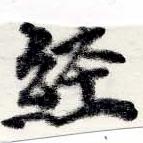 HNG022-0729b