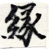 HNG022-0730a