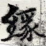 HNG022-0730b