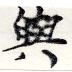 HNG022-0737a