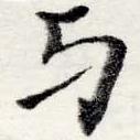 HNG022-0737b