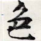 HNG022-0738a