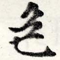 HNG022-0738b