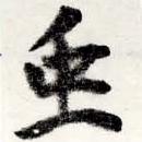 HNG022-0739a