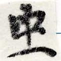 HNG022-0739b
