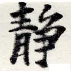 HNG022-0749a