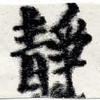 HNG022-0749b