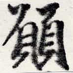 HNG022-0750a