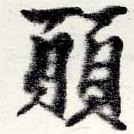HNG022-0750b