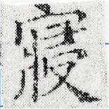 HNG024-0091