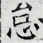 HNG024-0128