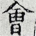HNG024-0164