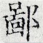 HNG024-0366