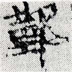 HNG024-0369