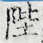 HNG024-0384