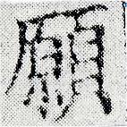 HNG024-0395