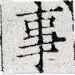 HNG024-0452