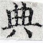 HNG024-0510