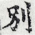 HNG024-0526
