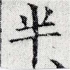 HNG024-0541
