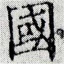 HNG024-0584