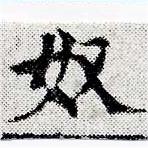 HNG024-0618