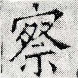 HNG024-0639