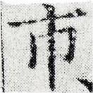 HNG024-0674
