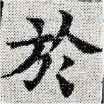 HNG024-0745