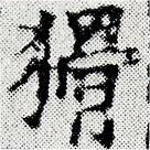 HNG024-0841