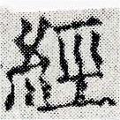 HNG024-0918