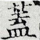 HNG024-0983